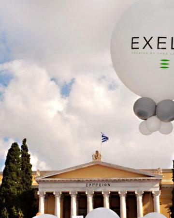 exelia event balloons